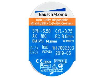 SofLens Daily Disposable Toric (30leč) - Predogled blister embalaže