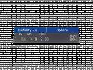 Biofinity (3leče) - Predogled lastnosti